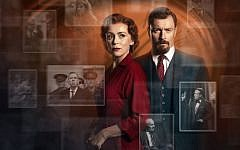 Keeley Hawes and Toby Stephens star in Stephen Poliakoff's latest BBC2 drama, Summer Of Rockets.Credit: Sophie Mutevelian