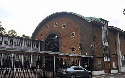 St John's Wood Synagogue