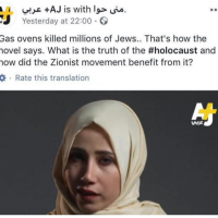 The Qatari state-funded broadcaster pulled  a Holocaust video from its youth-focused channel AJ+