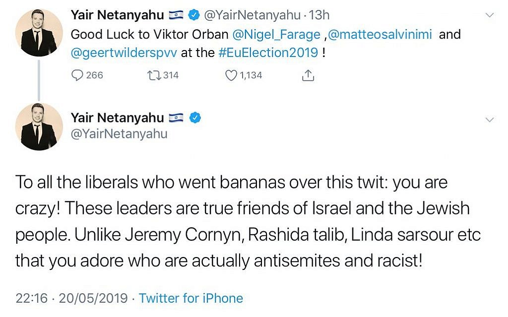 Yair Netanyahu criticised over tweet backing Farage, Orban and Wilders