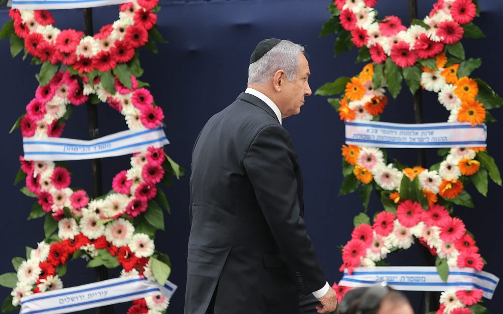 Israeli PM Benjamin Netanyahu at the Yom Hazikaron ceremony (Photo by: Alex Kolomoisky-POOL-JINIPIX)