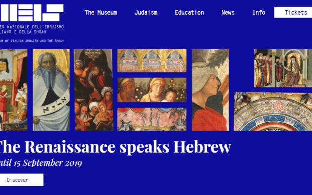 Website of  Museum of Italian Judaism and the Shoah in Ferrara