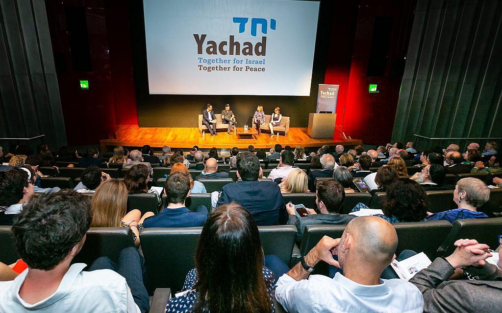More than £50,000 raised at Yachad gala