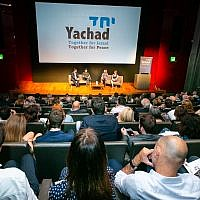 Yachad Gala (Photo credit: Yakir Zur)