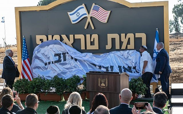 US Ambassador to Israel David Friedman (L) and the Israeli Prime Minister Benjamin Netanyahu (R) during the unveiling of the sign of the new settlement that approved by the Israeli cabinet earlier today and will be called 'Trump Heights', during an official ceremony in Bruchim-Kela Alon Golan Heights, 16 June 2019. After a festive cabinet that held in Bruchim-Kela Alon , Netanyahu cabinet approved the building of a new settlement in the Golan Heights which is to be named after US President Trump over his unilateral recognition of Israeli sovereignty over the Golan Heights. Israel takeover the Golan Heights during the six days war between Israel and Syria in 1967, and annexed to Israel in 1981. Photo by: Ayal Margolin-JINIPIX