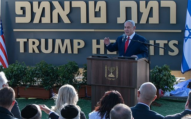 Israeli Prime Minister Benjamin Netanyahu during an official ceremony of the unveiling of the sign of the new settlement that approved by the Israeli cabinet earlier today and will be called 'Trump Heights', during an official ceremony in Bruchim-Kela Alon Golan Heights, 16 June 2019. After a festive cabinet that held in Bruchim-Kela Alon , Netanyahu cabinet approved the building of a new settlement in the Golan Heights which is to be named after US President Trump over his unilateral recognition of Israeli sovereignty over the Golan Heights. Israel takeover the Golan Heights during the six days war between Israel and Syria in 1967, and annexed to Israel in 1981. Photo by: Ayal Margolin-JINIPIX