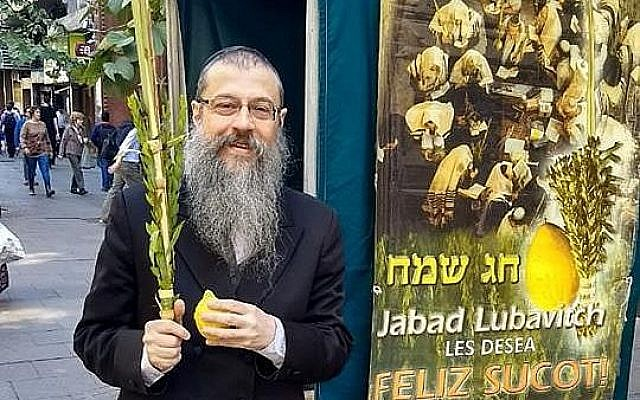 Rabbi Shlomo Tawil, co-director of the Chabad House in Rosario, Argentina. (Facebook via Times of Israel)