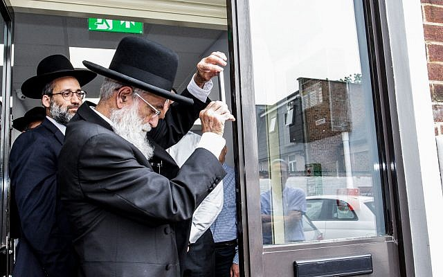 Mezuza is affixed to the new S&P Sephardi Community HQ in Hendon