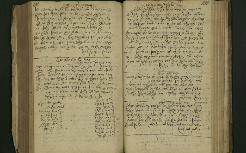 Israel's National Library launches new exhibition of ancient ledgers