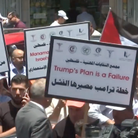Palestinians protest in the West Bank (Screenshot from Youtube video by France 24)
