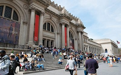 The Metropolitan Museum of Art (Author: Kai Pilger/Wikipedia)