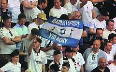 A Yid flag at the Champions League final.