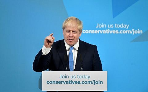 Boris Johnson speaks after being announced as the  new Conservative party leader. Photo credit: Dominic Lipinski/PA Wire