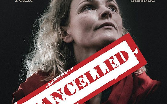 Poster for a play that  Maxine Peake has cancelled to highlight the plight of Palestinian playwrights and other artists targeted by the Israeli authorities. (Photo credit: Amnesty International UK/PA Wire)