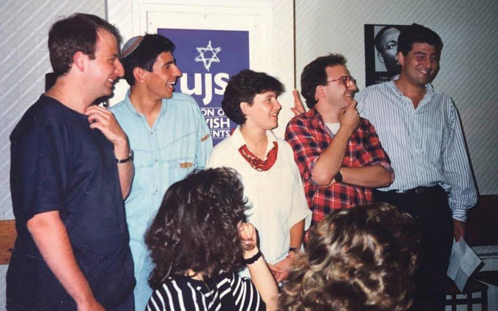 Those were the days: Adam Rose, Elliot Renton, Sarah Miller and Stephen P. Kurer at a UJS event