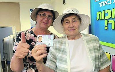 Anna Bocharnikova, right, with Israeli Tova Filchagova