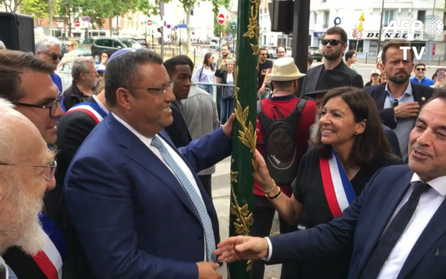 Jerusalem Mayor Moshe Lion, left, with Paris Mayor Anne Hidalgo and Joel Mergui, president of the Consistoire communal Jewish organization, on the right.  (Screenshot)