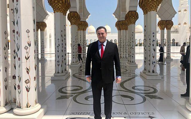 Yisrael Katz in the UAE