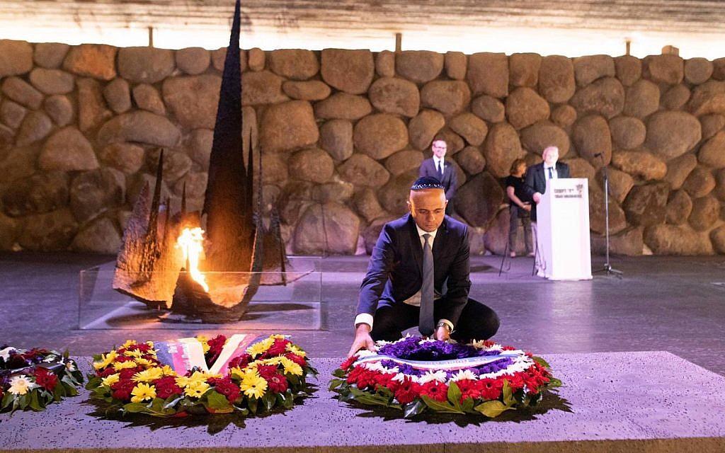 Sajid Javid pays his respects at Yad Vashem