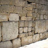 The Little Western Wall - Kotel HaKatan  (Wikipedia/Deror Avi)