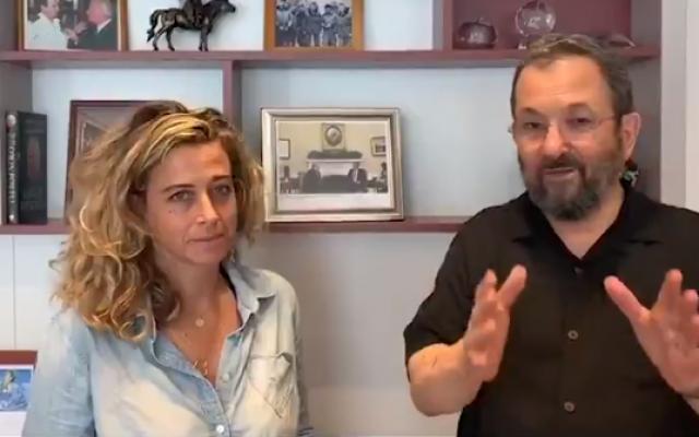 Noa Rothman (L) with Ehud Barak