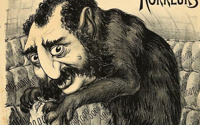 Antisemitic caricature as displayed at the Jewish Museum's exhibit