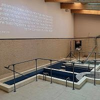 Example of a Mikveh - (White Stork Synagogue in Wroclaw, Poland. (Wikipedia/Stefan Walkowski))