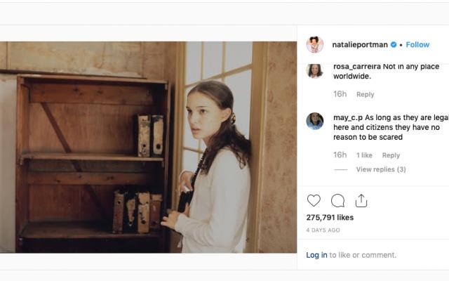 Natalie Portman recalls Anne Frank in post about immigration