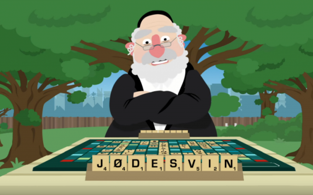 Norway's public broadcaster apologises for 'Jewish swine' cartoon