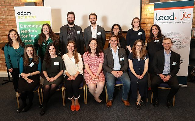 12 emerging leaders who completed the Adam Science Leadership Programme