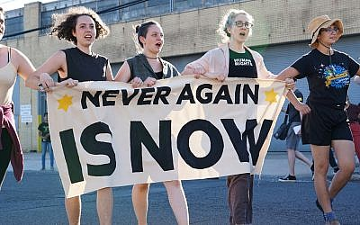 Never Again Action Group were arrested in Boston in July