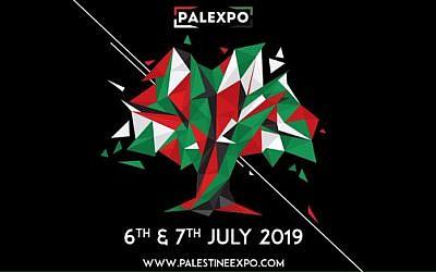 Pal Expo