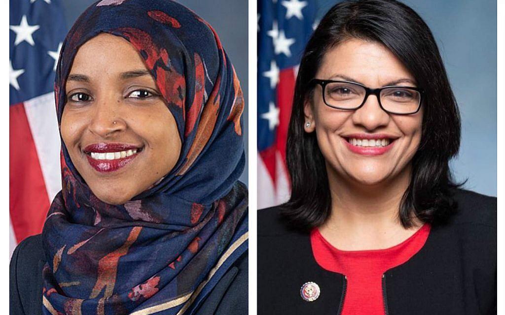 Israel won't block Democrats Ilhan Omar and Rashida Tlaib from entering