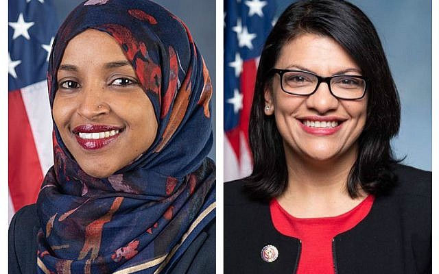 Ilhan Omar and Rashida Tlaib