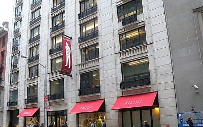 Barneys flagship New York store (Wikipedia/Jim.henderson)
