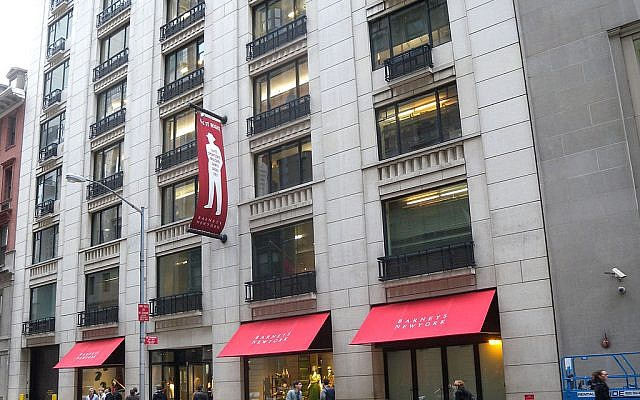 Barneys flagship New York store (Wikipedia/Jim.henderson)