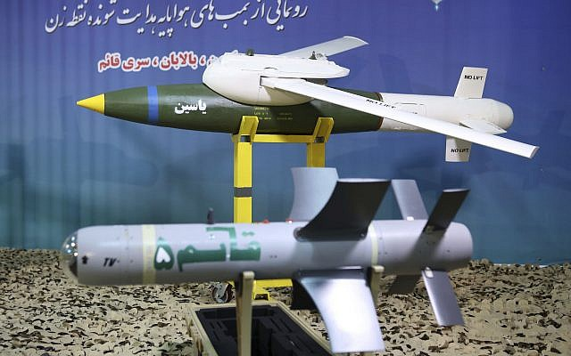 Photo released by the official website of the Iranian Defense Ministry on Aug. 8, 2019, shows Iranian-made smart bombs during an unveiling ceremony, Iran. The semi-official ILNA news agency quoted Iranian Gen. Mohsen Rezaei in August (Iranian Defense Ministry via AP)