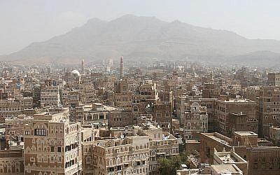 Sana'a, Yemen.  (Wikipedia/Ferdinand Reus from Arnhem, Holland)
