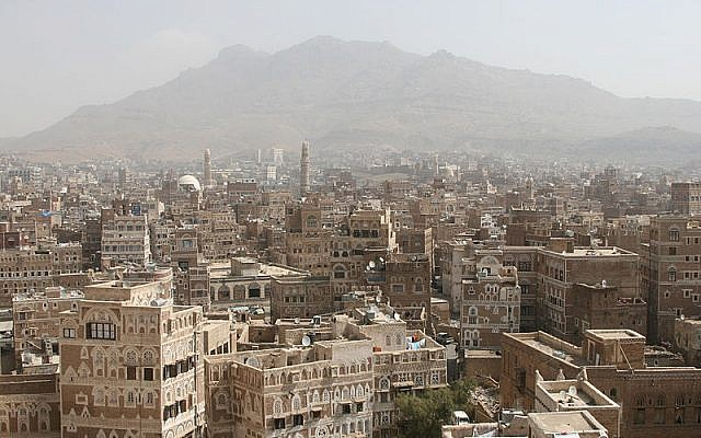 Sana'a, Yemen.  (Wikipedia/Ferdinand Reus from Arnhem, Holland)