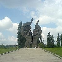 A monument commemorating the victims of the Sajmište concentration camp   (Pinki at Serbian Wikipedia)