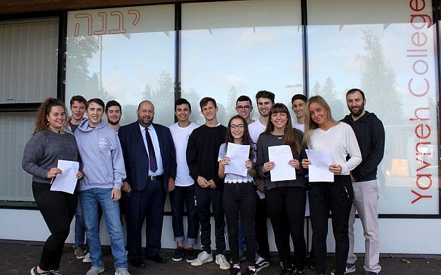 Students after getting their A Level Results at Yavneh College