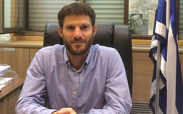 Bezalel Smotrich (Wikipedia/איתן פולד)