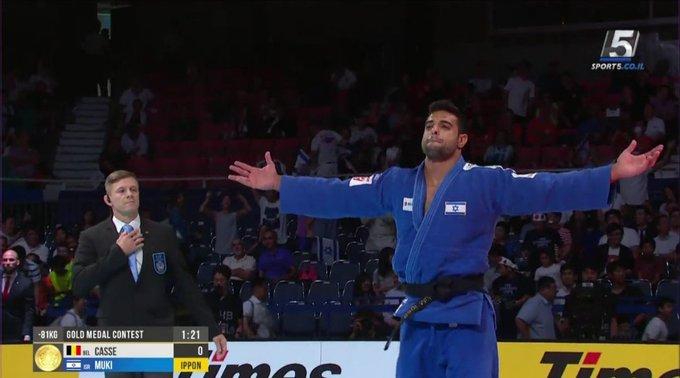 Sagi Muki upon winning gold