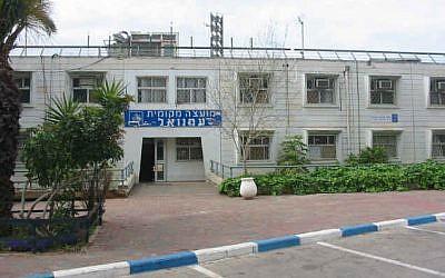Headquarters of Immanuel Local Council  (Wikipedia/Shuki)