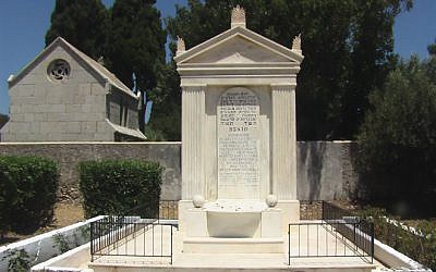 ( Credit: Wikipedia/Courtesy of Arie Darzi to memorialize the Jewish community in Greece. Author: אריה דרזי, ARIE DARZI. Source: 	http://yavan.org.il/pws/gallery!276)