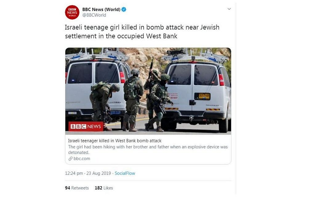 Board demands apology over BBC World tweet about Israeli teen killed in blast