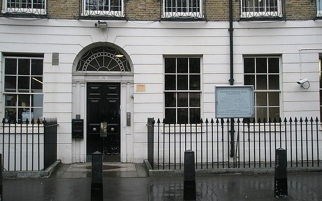 The Prayin.io app is used across various shuls, including Western Marble Arch Synagogue, pictured. (Credit: Wikipedia/ Basher Eyre / The Western Marble Arch Synagogue in Great Cumberland Place / CC BY-SA 2.0)