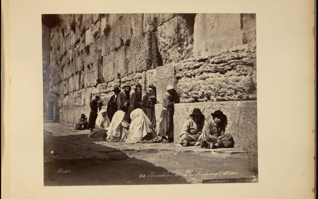 Western Wall ca 1880. The Pritzker Family National Photography Collection, The National Library of Israel [Photo credit - Felix Bonfils]