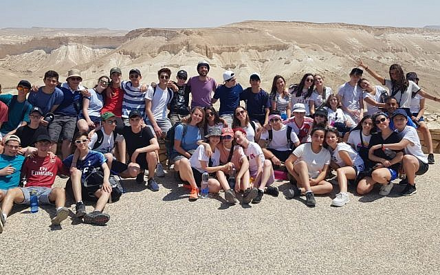 Picture from Israel Tour 2019!