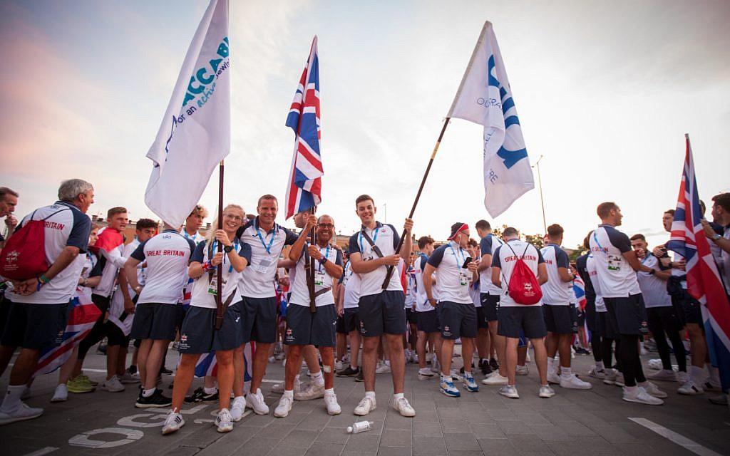 15th European Maccabi Games